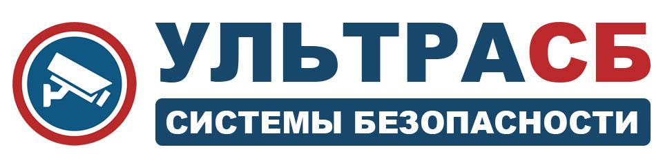 Ультра СБ