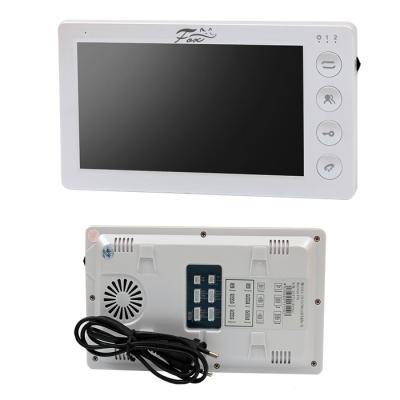 FX-VD7N-KIT (ЯНТАРЬ 7) Комплект видеодомофона