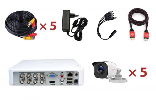 Комплект видеонаблюдения HIWATCH для частного дома и дачи (5 HD видеокамер) 1 мегапиксель