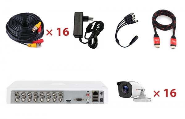 Комплект видеонаблюдения HIWATCH для частного дома и дачи (16 HD видеокамер) 1 мегапиксель